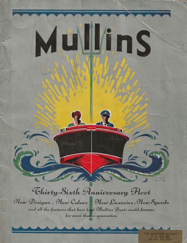 Mullins catalog cover